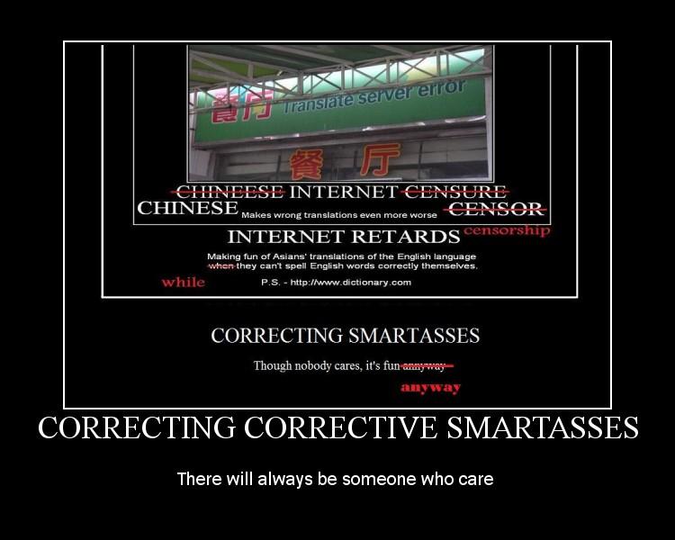 Corrections.jpg